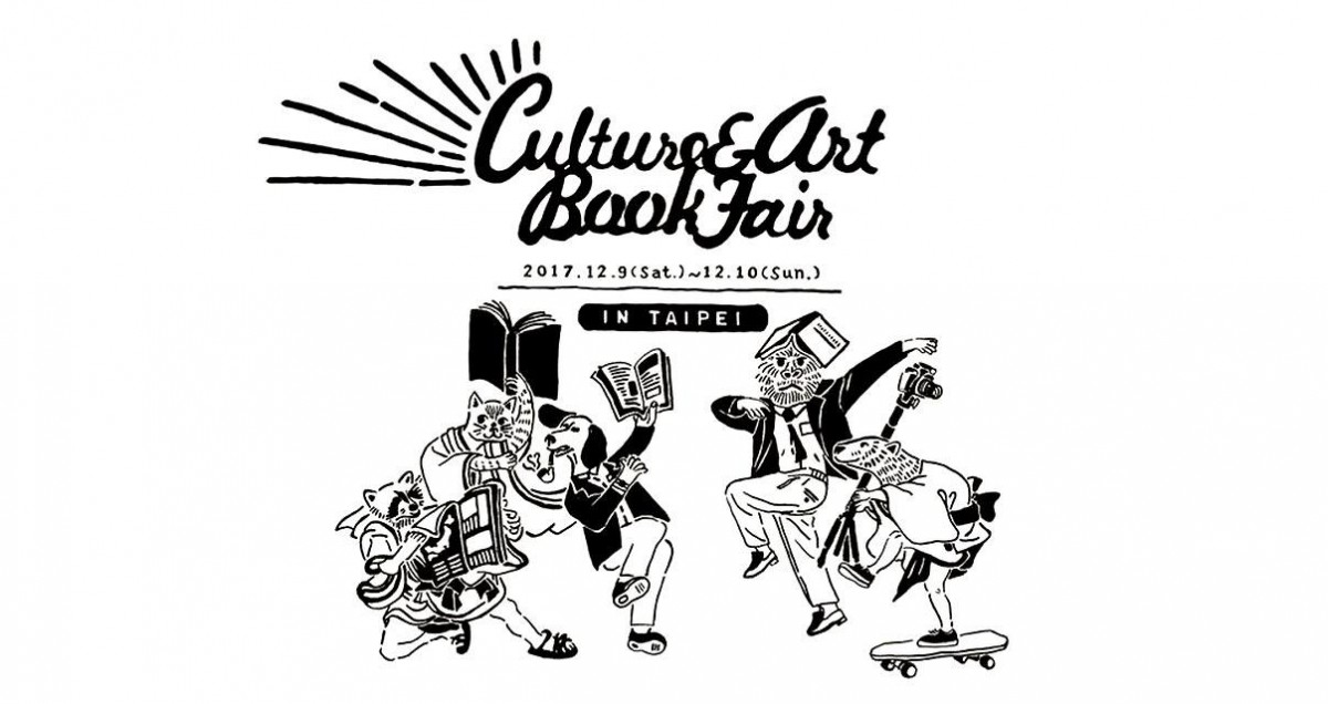 Culture And Art Book Fair in Taipei
